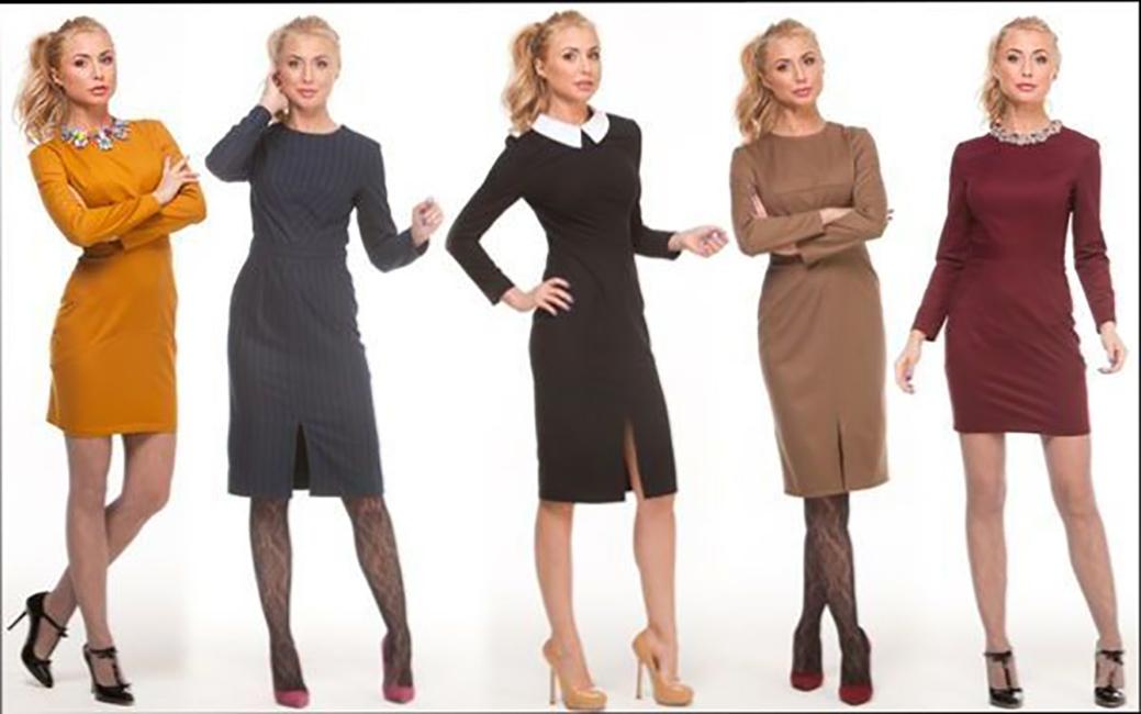 Как выбрать деловое платье