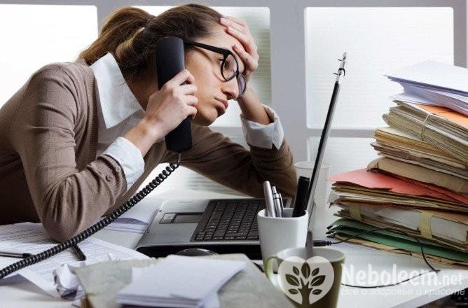 Работа в офисе,побочные эффекты