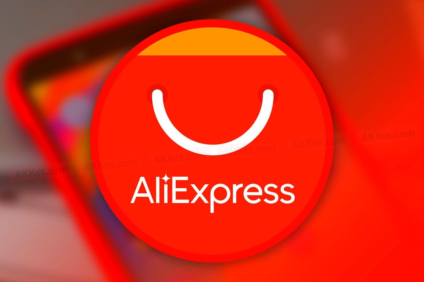 Как проверить надежность продавца с AliExpress