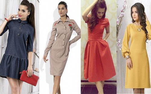 Женская одежда – развитие моды